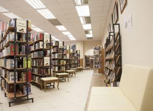 Библиотека «Батенинская»