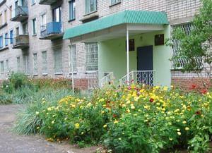 Централизованная библиотечная система г. Зеленодольск