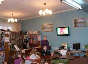 Библиотека семейного чтения № 2 г. Александров
