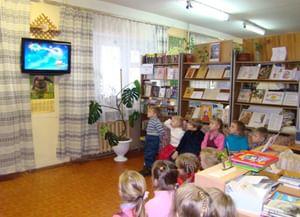 Библиотека № 3 г. Александров