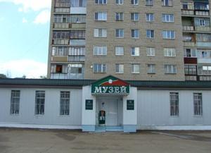 Альметьевский краеведческий музей