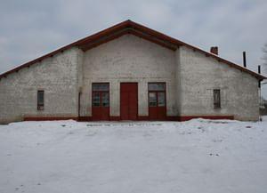 Сысоевская сельская библиотека