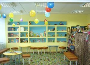 Городская детско-юношеская библиотека-филиал № 1 (детский абонемент)