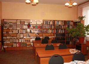 Пригородная сельская библиотека