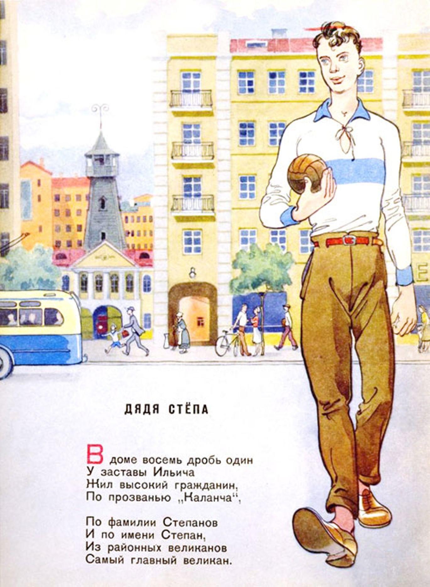 """""""Дядя Степа"""" - воплощения героя и интересные факты о любимом персонаже"""