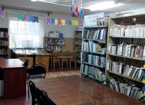 Краснозорькинская сельская библиотека-филиал № 30