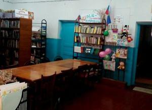 Красновская сельская библиотека-филиал № 45
