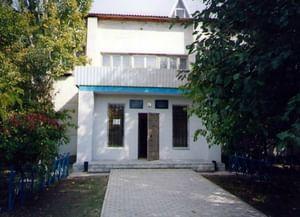 Первомайская районная библиотека имени Е. Г. Криштоф