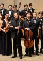 Георг Фридрих Гендель (к 330-летию со дня рождения). «Альцина» – опера в концертном исполнении