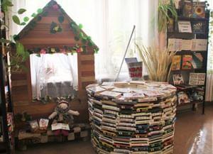 Центральная детская библиотека города Волгодонска