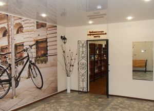Библиотека для юношества № 3 города Волгодонска