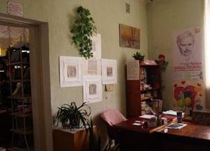 Маленская сельская библиотека-филиала № 55