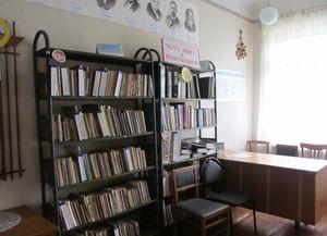 Кленовская сельская библиотека-филиал № 26