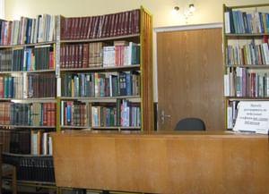 Абрикосовская сельская библиотека