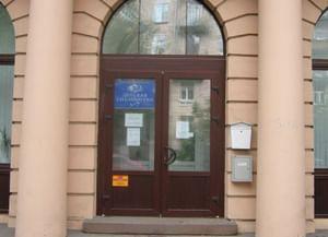 Библиоцентр детского чтения Выборгского района