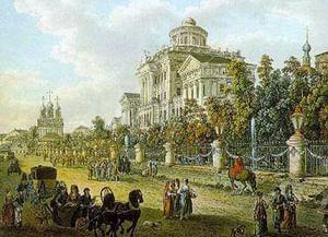 Румянцевский музей: сокровищница двух столиц