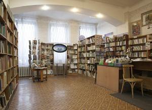 Центральная детская библиотека им. Н. А. Внукова
