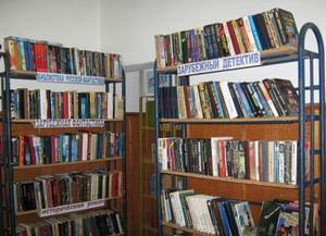 Зерновская сельская библиотека