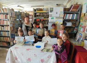 Ромашкинская сельская библиотека