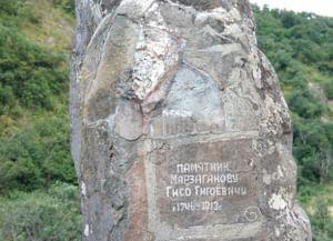 Обрядность похоронно-поминального цикла у народов Северного Кавказа