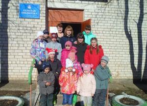 Захаровская сельская библиотека