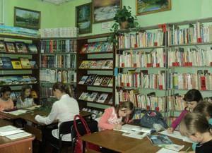 Георгиевская сельская библиотека № 16