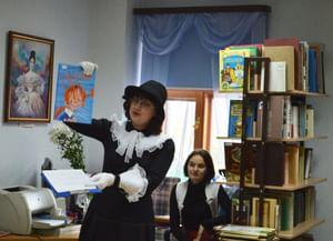 Центр семейного чтения им. А. С. Пушкина