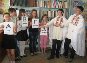 Фрунзенская сельская библиотека