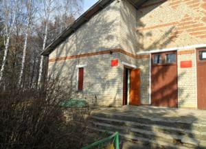 Гребневская сельская библиотека