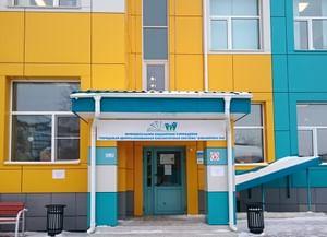 Библиотека № 6 г. Ханты-Мансийска