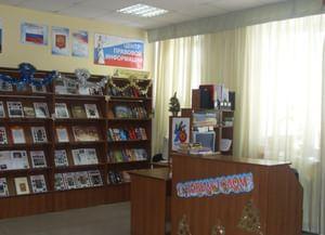 Бурлаковская сельская библиотека-филиал № 3