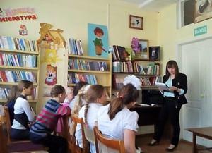 Библиотека-филиал № 10 пос. Ленинск