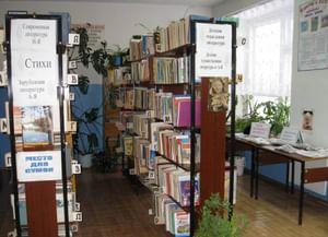 Мазанская сельская библиотека-филиал № 5