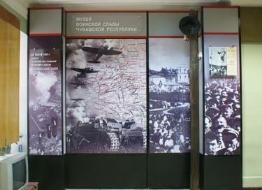 Экспозиция Музея воинской славы Чувашской Республики