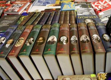 Книжные выходные «Читай, Новоуральск!»