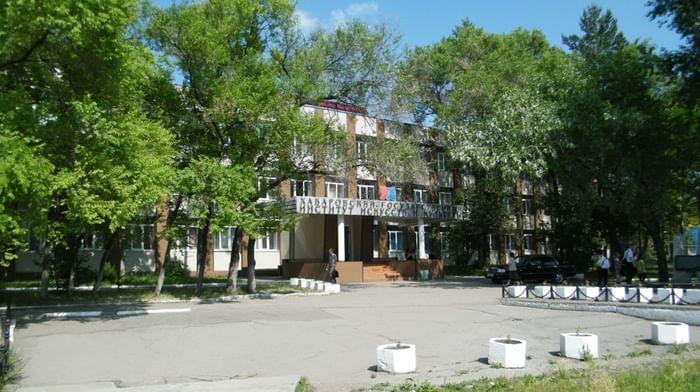 Хабаровский государственный институт культуры