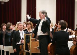 Государственный симфонический оркестр «Классика»