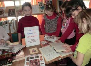 Коллективизаторская сельская библиотека
