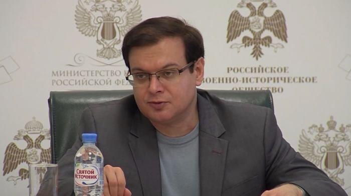 История государственного герба России