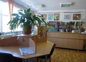 Библиотека-филиал поселка Лесной
