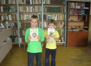 Падовская сельская библиотека-филиал № 7