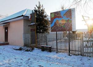 Музей «Топтыгин дом»