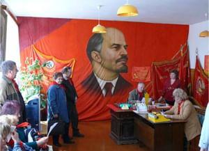 Музей «Русь Советская»