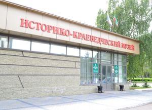 Историко-краеведческий музей г. Набережные Челны