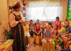 Детская библиотека «Фантазия»