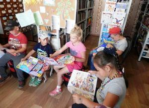 Сельская библиотека «Дальнее»
