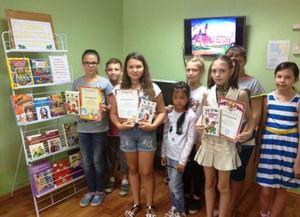 Детская библиотека «Библиорадуга»