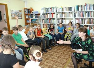 Сельская библиотека «Синегорск»