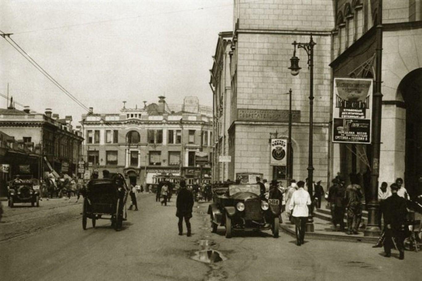 От Питера до Москвы. Две столицы в русской литературе. Галерея 5. Анна Ахматова