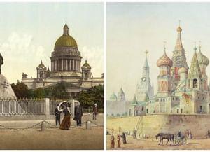 От Питера до Москвы. Две столицы в русской литературе